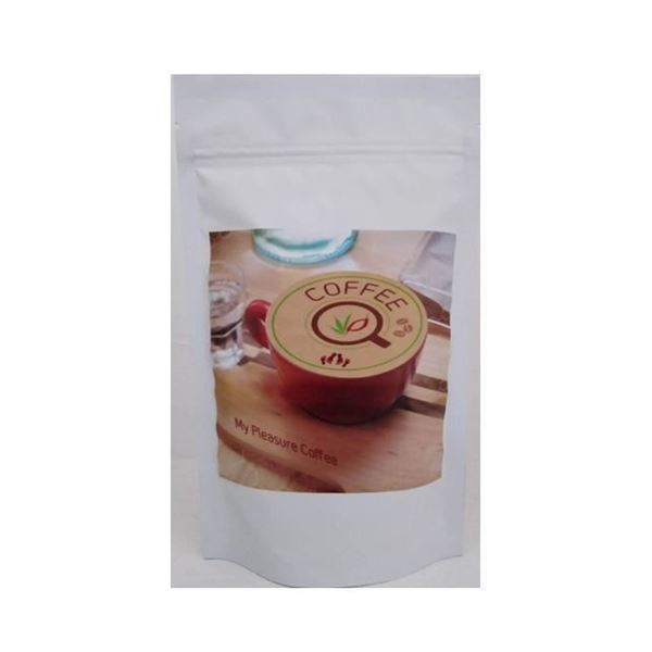 Imagen de Café Molido My Pleasure Coffee 100 gr.